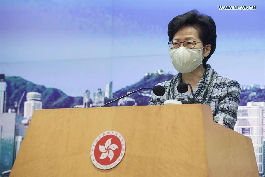 中国香港特别行政区行政首长-政治地址推迟(CN)