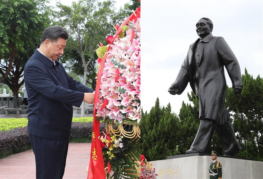 中国-深圳-金平-盛大车展40周年(CN)