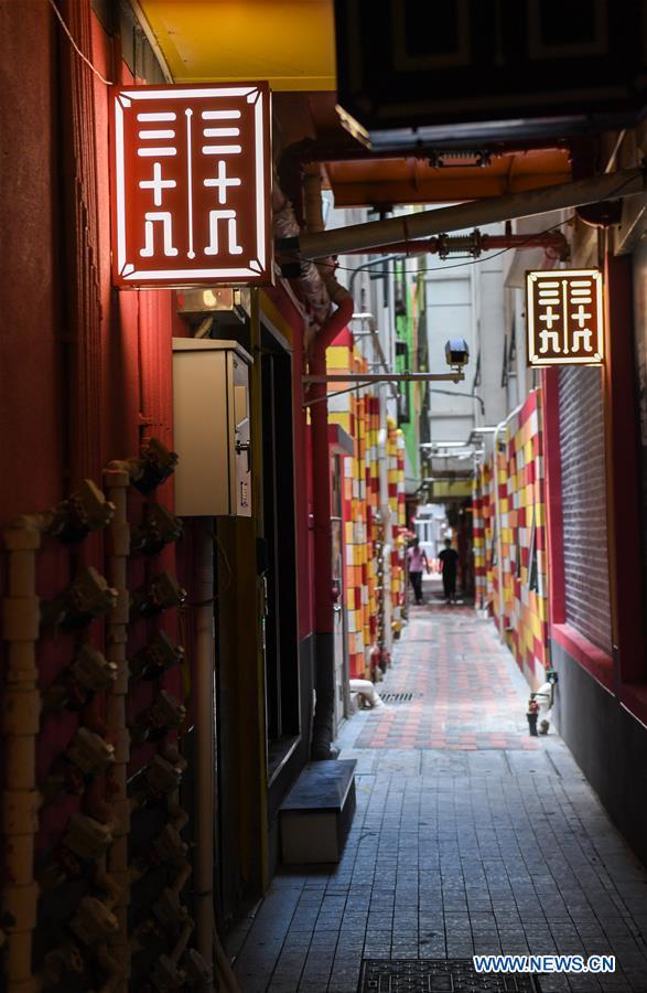 深圳:从文化沙漠到设计城市