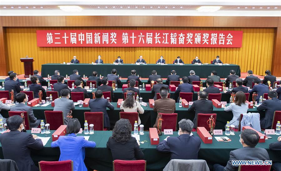 CHINA-BEIJING-HUANG KUNMING-JOURNALISM PRIZES-MEETING (CN)