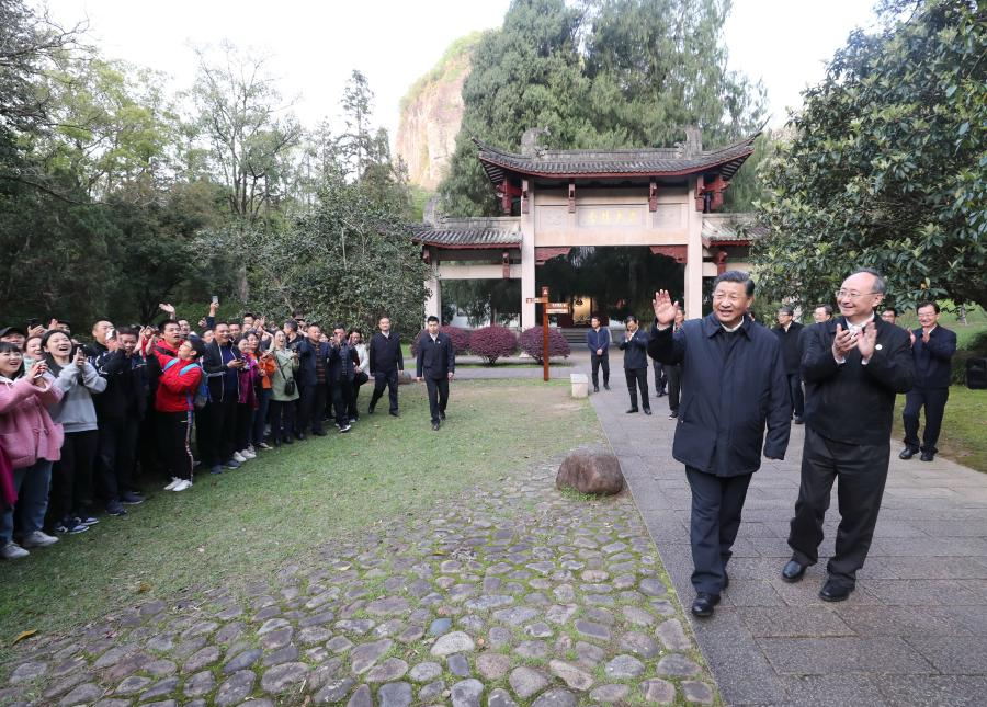 Xi Stresses More Efforts to Serve, Integrate into New Development Paradigm