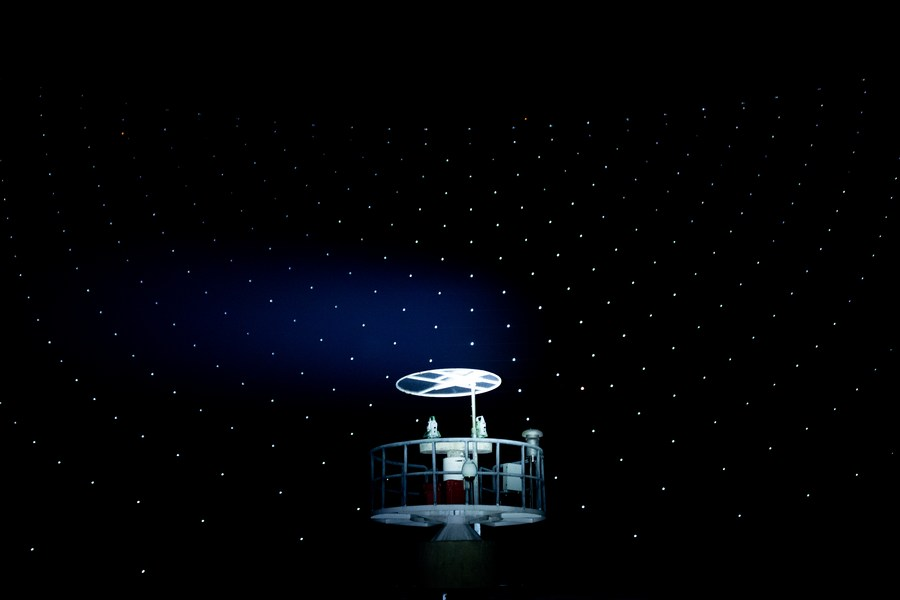(EyesonSci)China's FAST telescope officially opens to global astronomers - Xinhua | English.news.cn