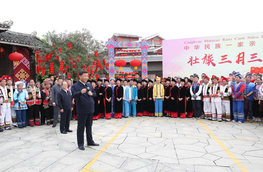 Xi Inspects Southern Chinese City of Nanning
