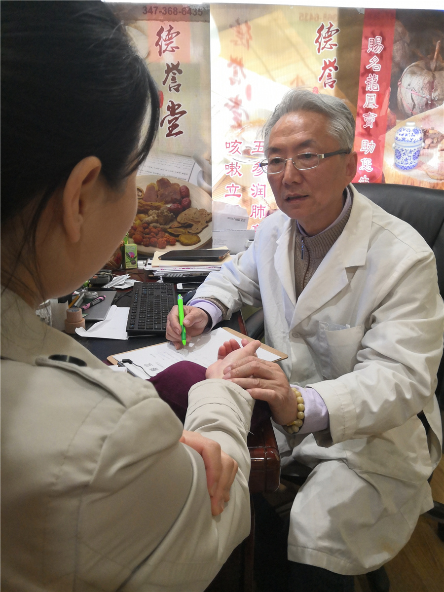 Feature: Deyutang in New York makes traditional Chinese medicine work wonders in fight against COVID-19 - Xinhua   English.news.cn