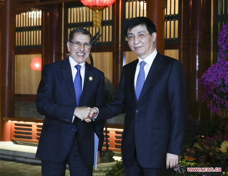 CHINA-BEIJING-WANG HUNING-MOROCCAN PM-MEETING (CN)