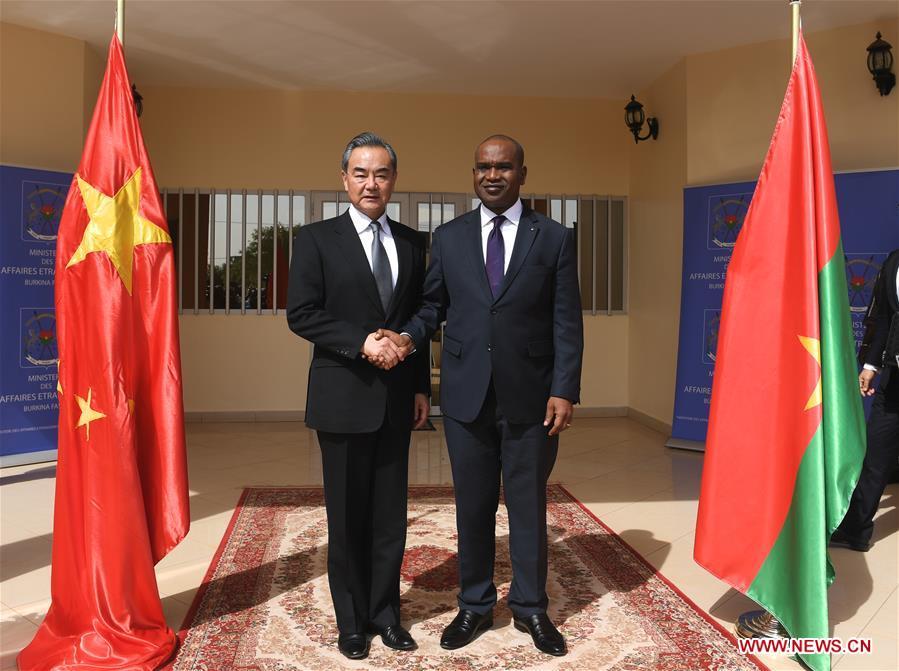 BURKINA FASO-OUAGADOUGOU-CHINA-FMS-MEETING
