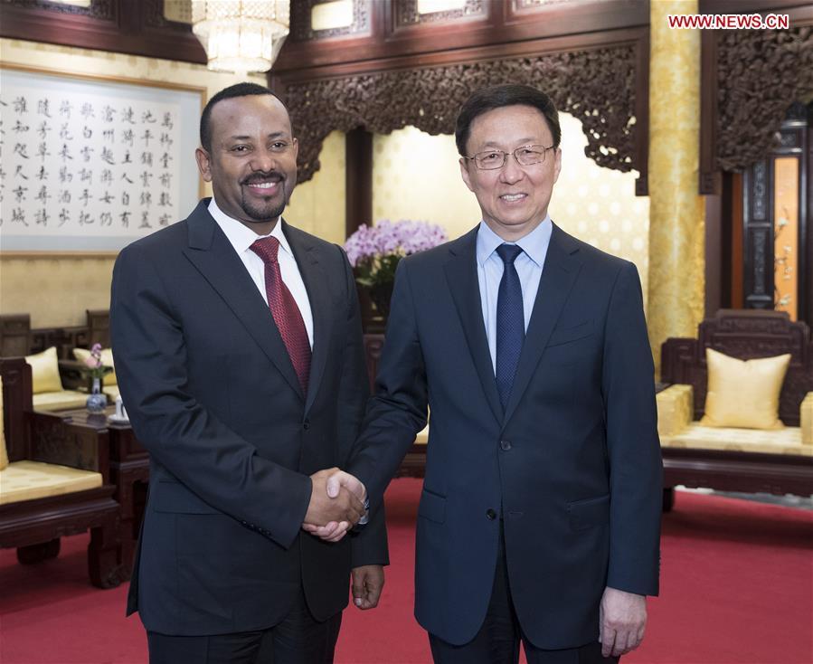 (BRF)CHINA-BEIJING-BELT AND ROAD FORUM-HAN ZHENG-ETHIOPIAN PM-MEETING (CN)