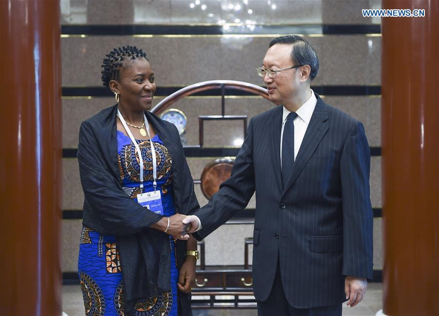 CHINA-BEIJING-YANG JIECHI-SIERRA LEONE'S FM-MEETING (CN)
