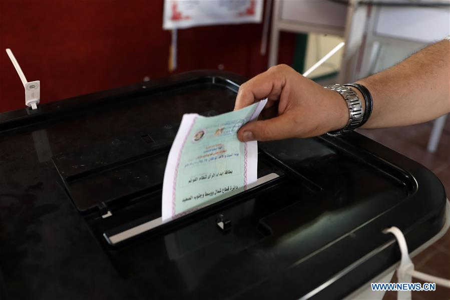 EGYPT-HURGHADA-PARLIAMENTARY ELECTIONS