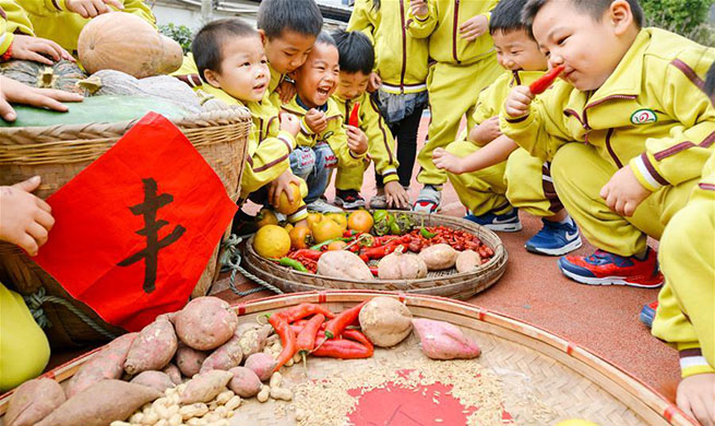 Event to experience farmwork for children held E China's Zhejiang