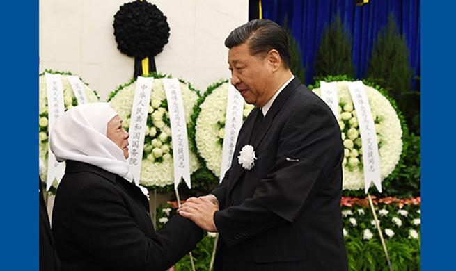 Funeral of former senior legislator held in Beijing