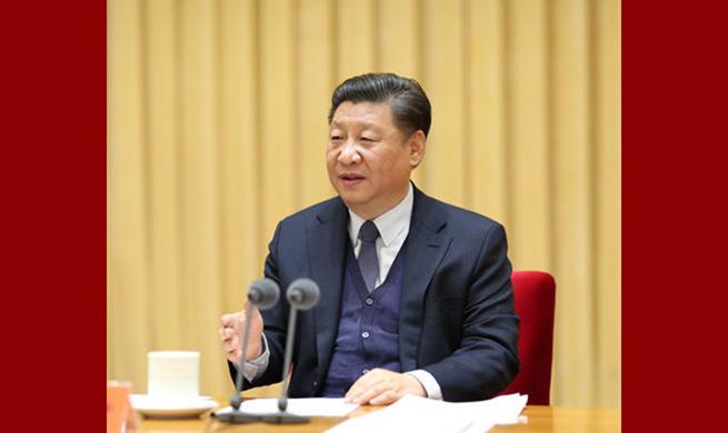 President Xi orders efforts to promote social justice, ensure people's wellbeing