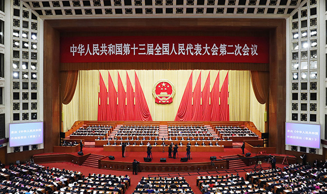 Second session of 13th NPC holds closing meeting