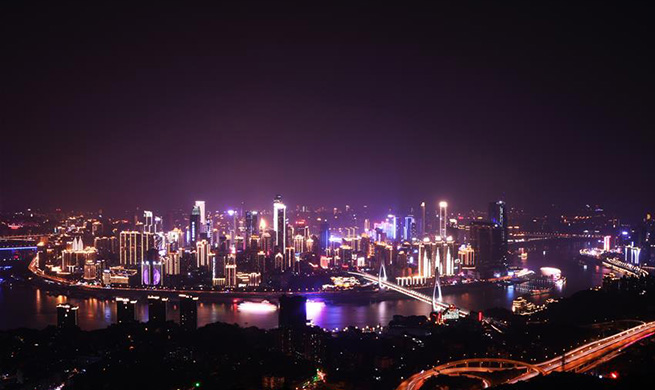 City view of Chongqing, SW China