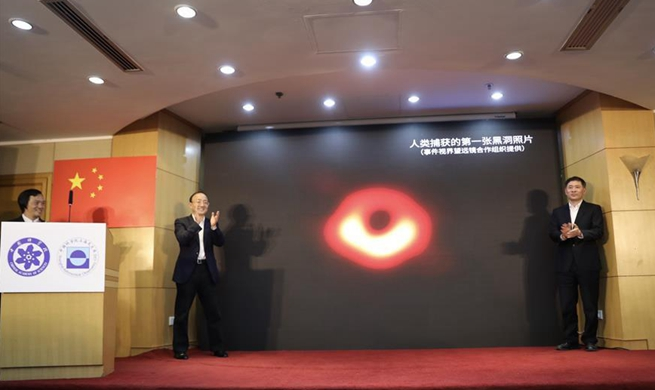 First image of black hole released in Shanghai along with other cities worldwide