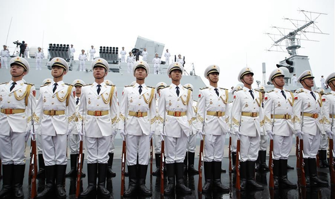 Naval parade staged to mark PLA Navy's 70th founding anniversary