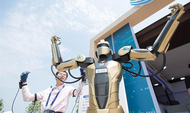 12-bln-yuan investment deals signed at China's robot summit