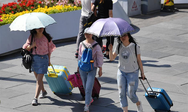 Yellow alert issued on Tuesday for high temperatures over next four days in Beijing