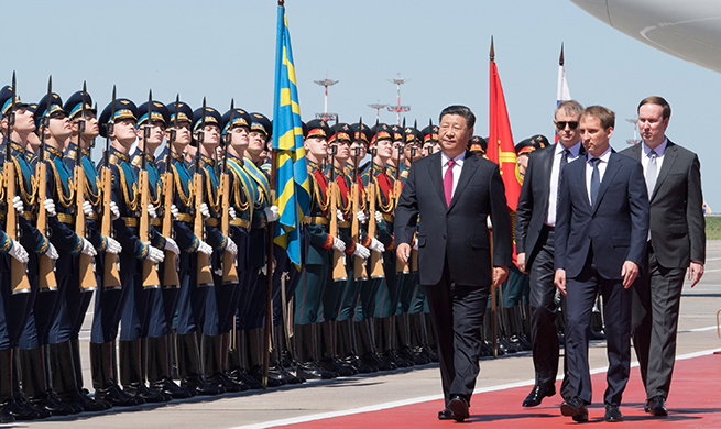 Chinese president arrives in Moscow for state visit to Russia