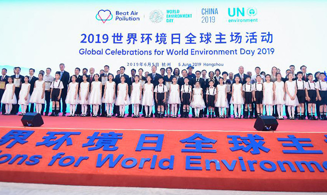 Event for 2019 World Environment Day held in Hangzhou