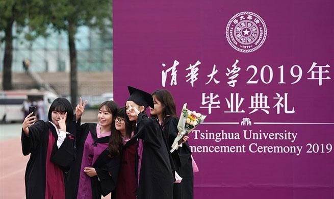 2019 commencement ceremony of Tsinghua University held in Beijing