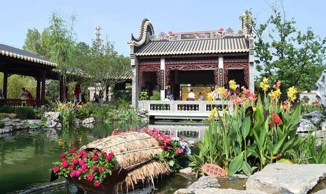 """Guangdong Day"" event held at horticultural expo"