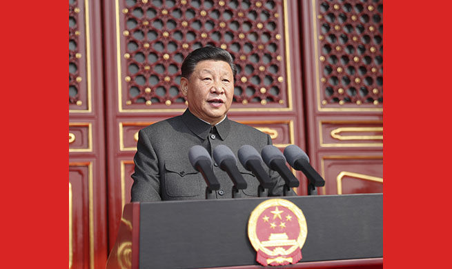 China Focus: Xi says no force can ever undermine China's status