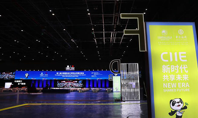 Venues for CIIE almost completed and ready to supply service