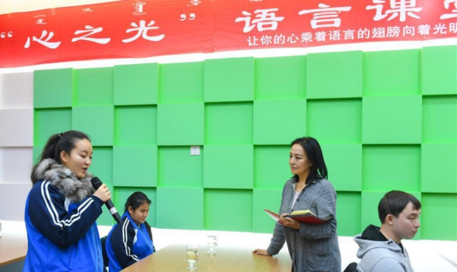 Anchorwoman in China's Inner Mongolia supports visually impaired people to know more about world