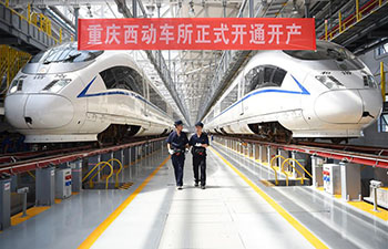 Chongqing West bullet train application put into official use