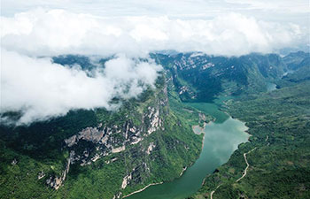 Scenery of Beipanjiang river valley in China's Guizhou