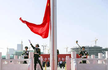 Flag-raising ceremonies held across China to celebrate National Day