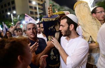 Simchat Torah celebrations held in Israel