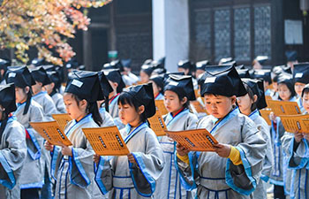 Pupils learn traditional Chinese culture at school in Zhejiang