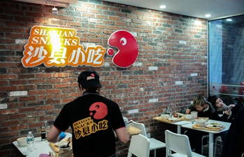 China's restaurant chain opens eatery in U.S.