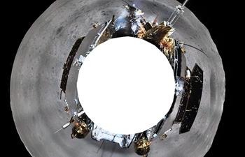 Chang'e-4 probe takes panoramic photos on moon's far side