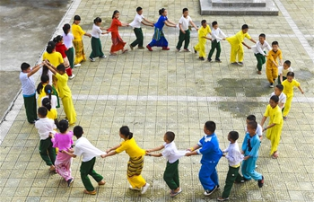 In pics: Yinjing Primary School in southwest China's Yunnan