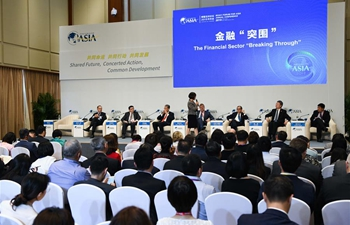 "Session ""The Financial Sector 'Breaking Through'"" held during Boao Forum"