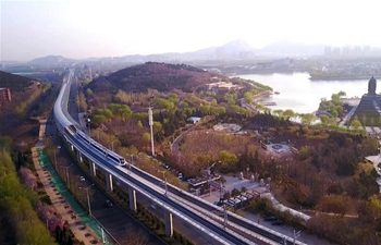 Jinan Metro Line 1 starts commercial operation in China's Shandong