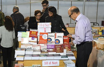 35th Int'l Book Fair of Tunis kicks off