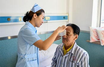 Patients receive free cataract surgery in China's Inner Mongolia