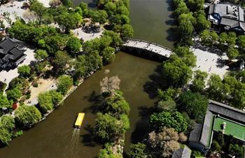 View of Daming Lake scenic spot in Jinan, E China