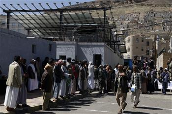 Protesters participate in rally outside UN office in Sanaa, Yemen