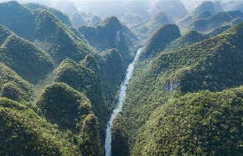 Getu River scenic area of Ziyun, SW China' Guizhou