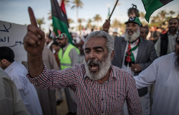 People protest against military offensive in Tripoli, Libya
