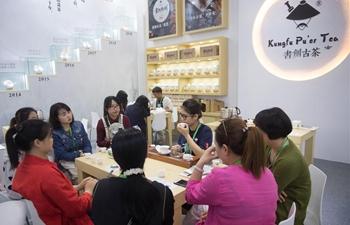 3rd China International Tea Expo kicks off in Hangzhou