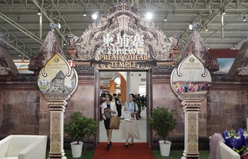 People visit Asian Culture and Tourism Exhibition in Beijing