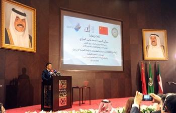 3rd China-Arab states libraries' meeting kicks off in Kuwait