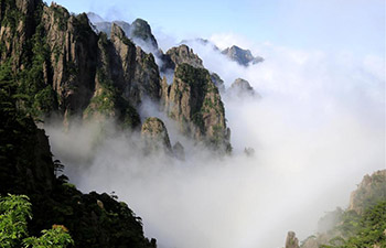 Clouds seen after rain on Huangshan Mountain in China's Anhui