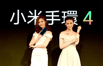 Xiaomi launches new products in Taipei